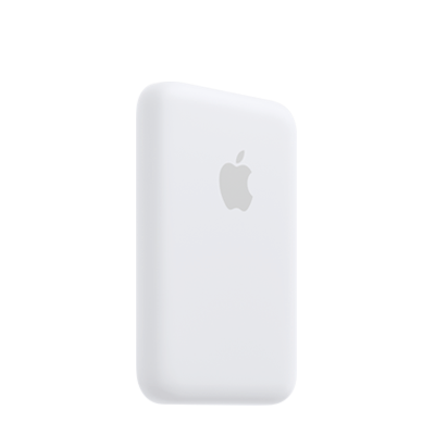 Apple MagSafe Battery for iPhone 12, iPhone 12 mini, iPhone 12 Pro and iPhone 12 Pro Max!